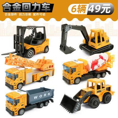 儿童工程车玩具套装组合吊车挖掘机挖机模型合金宝宝回力车小型
