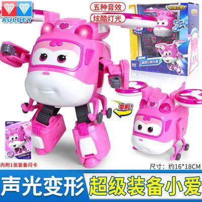 超级飞侠第七季超级装备乐迪小爱大号变形机器人儿童玩具套装全套