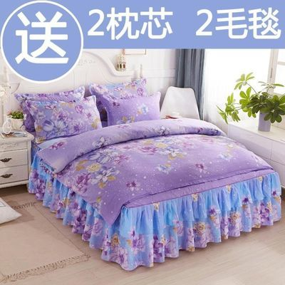 四件套全棉纯棉网红同款床裙式防滑床单被套公主风床罩床上少女心