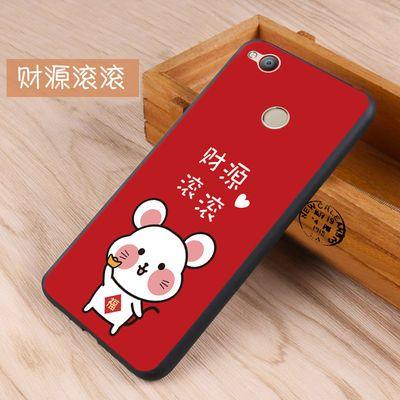 努比亚Z11minis手机壳小牛6硅胶保护套手机套防摔nx549j软套个性