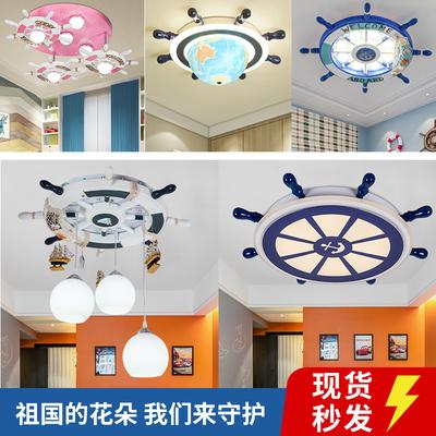 吸顶LED卧室灯 创意房间亚克力灯饰 简约现代儿童房灯具套餐组合