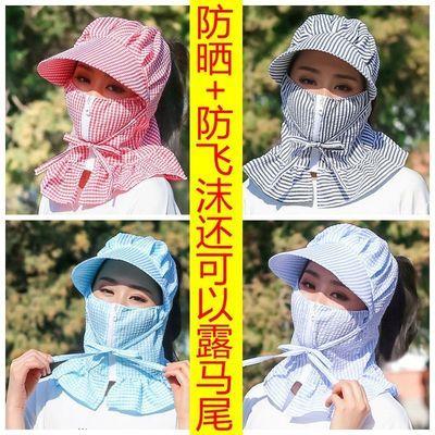 遮阳帽子女夏天防晒帽防紫外线空顶骑车遮脸韩版百搭大沿凉太阳帽