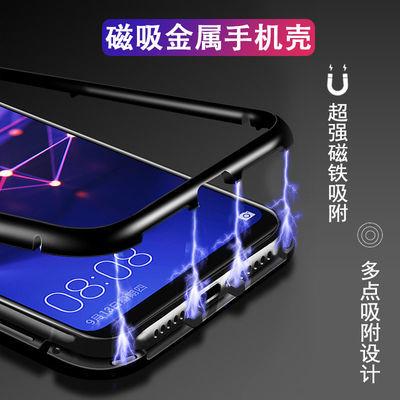 华为麦芒7手机壳麦芒6万磁王双面玻璃sneu002Frne-al100全包边防