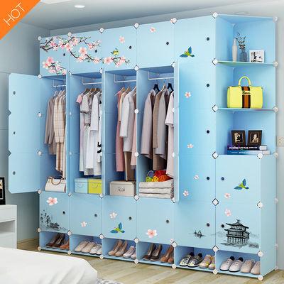 年轻时代儿童简易衣柜组装塑料储物箱宝宝挂衣橱宿舍便携式挂衣架