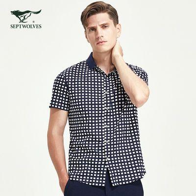 七匹狼男士短袖衬衫夏季新品短衬男装青年商务休闲纯棉条纹衬衣p