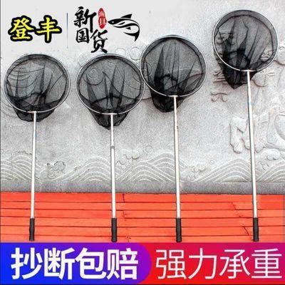 抄网套装伸缩杆鱼网捞鱼网兜钓鱼捞网渔具用品超硬手柄绝缘抄网杆
