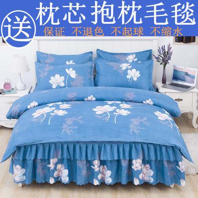 加厚床裙四件套床罩韩版亲肤磨毛被套像纯棉全棉婚庆双人床上用品