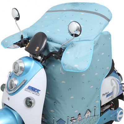 电动车挡风被夏季防晒罩电瓶摩托车夏天遮阳防风防水罩挡风板薄款