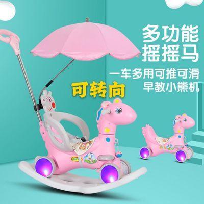 儿童摇摇马带音乐宝宝摇摇车多功能两用玩具木马摇椅1-6岁滑行车