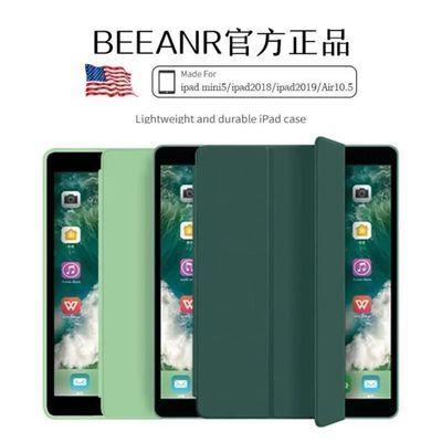 2019新款102ipadmini5保护套air3苹果ipad4平板壳97寸105超薄