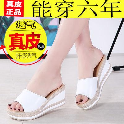 真皮拖鞋女夏2020新款韩版时尚百搭增高坡跟松糕厚底一字拖女凉鞋