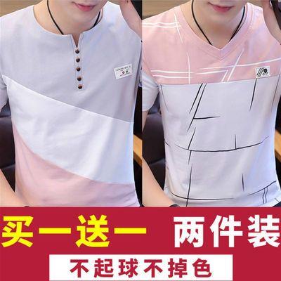 2020夏季新款男士短袖t恤V领修身韩版半截袖潮流男装纯棉打底衫