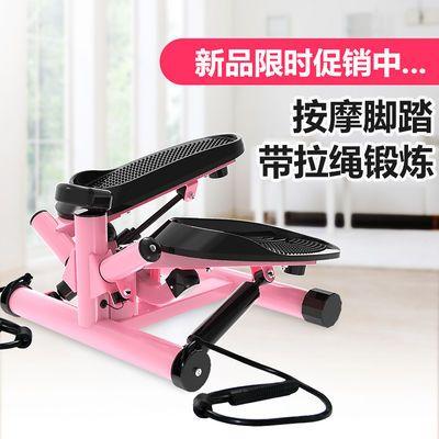 雷克多功能踏步机扭腰脚踏机家用带拉绳健步机健身器材