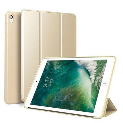 ipadpro9.7寸软壳10.5外壳苹果ipad234保护套air1全包外壳mini5套