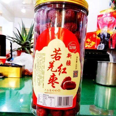 好牌新疆若羌红枣500克桶装干枣好吃嘎嘣香脆枣网红零食特价包邮