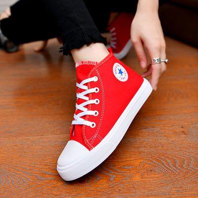 春秋季高帮帆布鞋韩版透气单鞋休闲板鞋女学生平底小白球鞋青少年