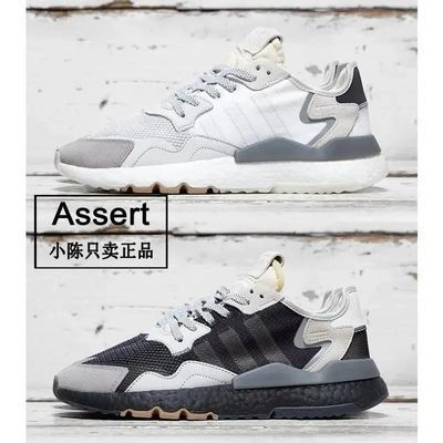 三叶草 Nite Jogger 黑橙Boost跑鞋 CG7088 BD7933 CG5950
