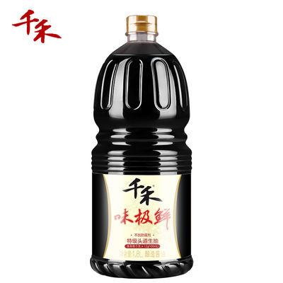 千禾味极鲜酱油1.8L 特级生抽 非转基因调味 烹饪 味鲜约4.3斤