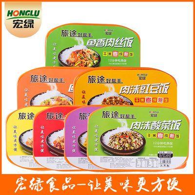 宏绿旅途好帮手自热米饭320克户外方便盒饭动车速食自加热6盒装