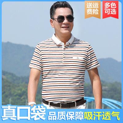 爸爸装夏装冰丝短袖棉T恤中年男士翻领上衣中老年人衣服爷爷男装