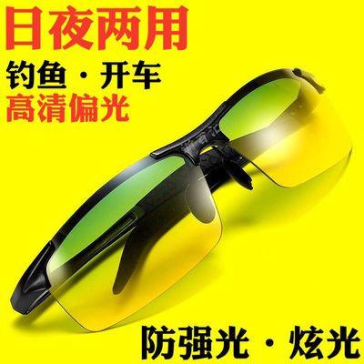 新款日夜两用正品防远光灯偏光眼镜开车骑行钓鱼专用镜太阳镜墨镜