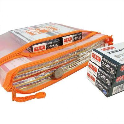 生科目分类文件袋A4双层手提帆布试卷袋透明拉链课本袋4个装 小学