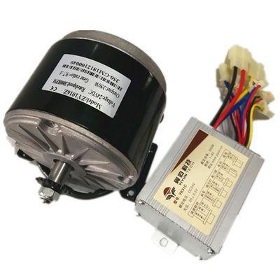 小海豚电动车电机/24v350w电机/迷你电动车马达24V500W控制器一套
