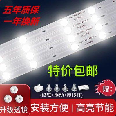 LED灯条长条超亮家用吸顶灯灯芯灯管光源灯板灯泡改造灯节能灯贴