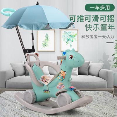 儿童摇马带音乐多功能推把木马滑行溜溜车两用摇摇马周岁礼物玩具