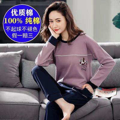 76032/100%纯棉睡衣女春秋长袖韩版卡通大码家居服冬季全棉休闲运动套装