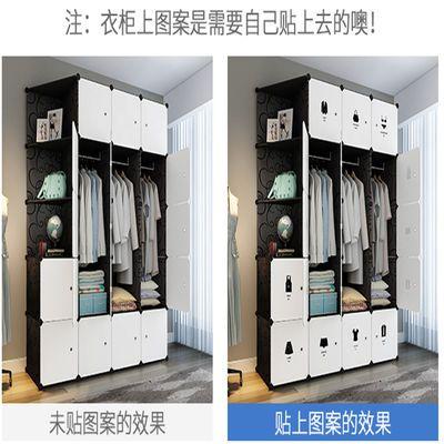 【厂家直销】简易衣柜收纳架推拉门柜子衣架落地储物柜塑料布儿童