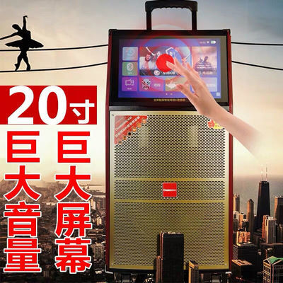 长虹广场舞音响户外大功率演出播放器唱歌带话筒显示屏拉杆音箱