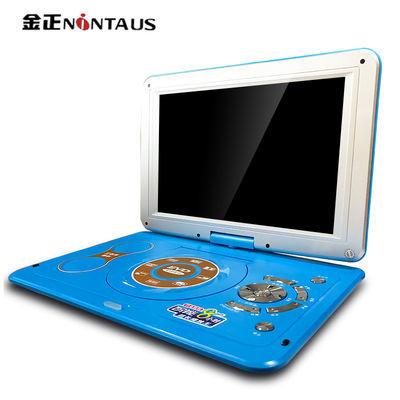 金正dvd影碟机便携式儿童学习英语CD光盘播放机家用vcd evd一体机