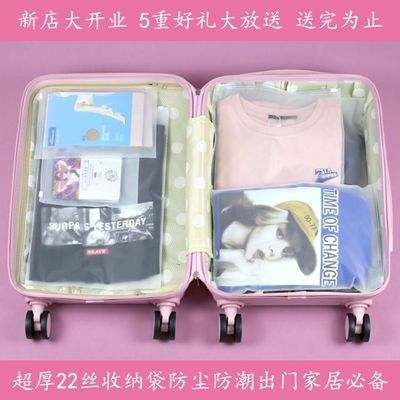 加厚22丝防水防潮尘衣物分装袋出差旅行箱整理袋10个装旅行收纳袋