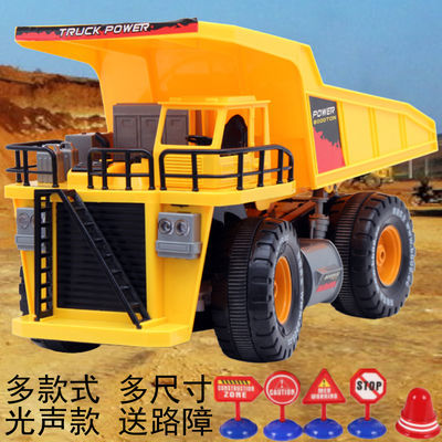 儿童玩具大号遥控卡车电动黄沙车装载机钩机工程车翻斗车男孩礼物