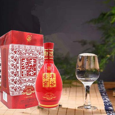 促销四川绵阳丰谷酒红花酒礼盒装500ML单瓶52度浓香型酒年货包邮