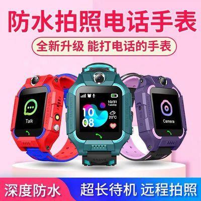 【儿童|防水】儿童电话手表防水定位通话多功能插卡男女前后双摄