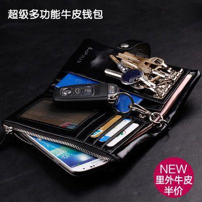 纯皮亏本特价 多功能钱包真皮钥匙包男 汽车锁匙包女士手机包卡包