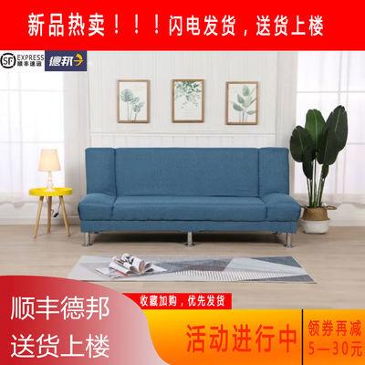 沙发多功能可折叠懒人布艺沙发床可拆洗双人三人小户型出租房两用
