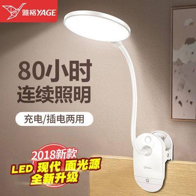宿舍神器雅格夹子台灯可充电护眼大学生寝室学习LED书桌卧室床头