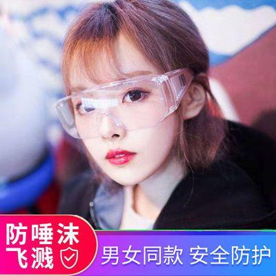 买2送1护目镜防唾沫飞沫飞溅男女防风沙尘防冲击劳保透明防护眼镜