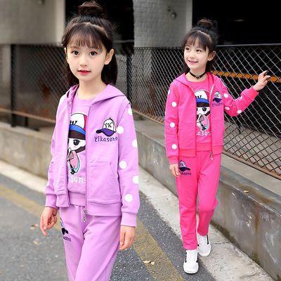女大童春装套装儿童时尚洋气卫衣拉链衫小女孩春秋韩版运动三件套
