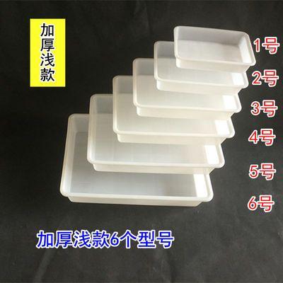 麻辣烫冰盘塑料盒子长方形加厚白色收纳盒箱保鲜厨房超市储物烧烤