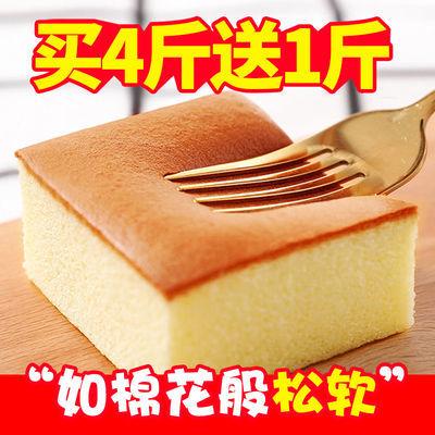 【营养早餐】蛋糕网红零食小吃糕点面包批发休闲食品吐司甜品整箱