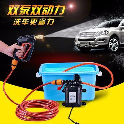 车载洗车机12v洗车泵家用220v高压洗车器刷车水枪洗车神器新双泵
