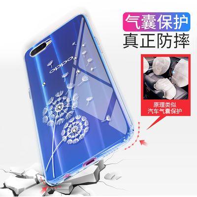 oppor15x手机壳r15梦境版女款硅胶标准新款透明r15x超薄防摔软壳