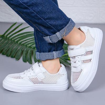 阿帝卡森新款童鞋女童小白鞋儿童鞋子新款潮韩版男童鞋百搭运动鞋