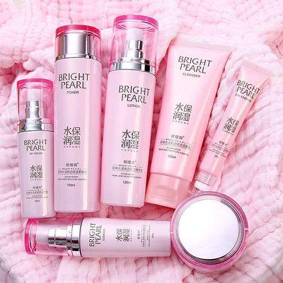 化妆品套装女士护肤品美白补水保湿淡斑控油去黄水乳护肤套装正品