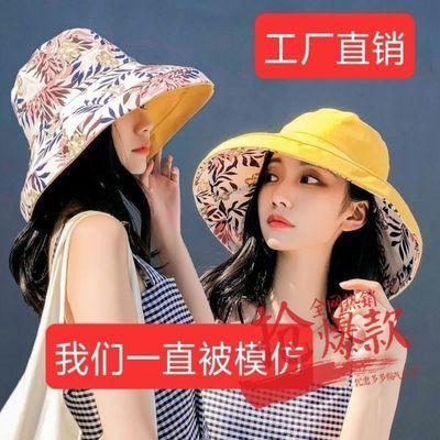 可折叠大檐防晒百搭渔夫帽子女韩版学生太阳帽女士夏天遮阳帽布帽