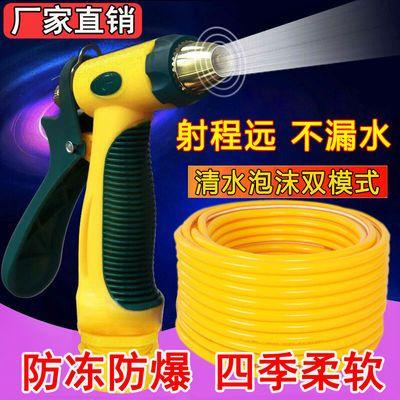 汽车洗车水枪套装家用高压洗车神器枪头多功能洗车器水管汽车用品